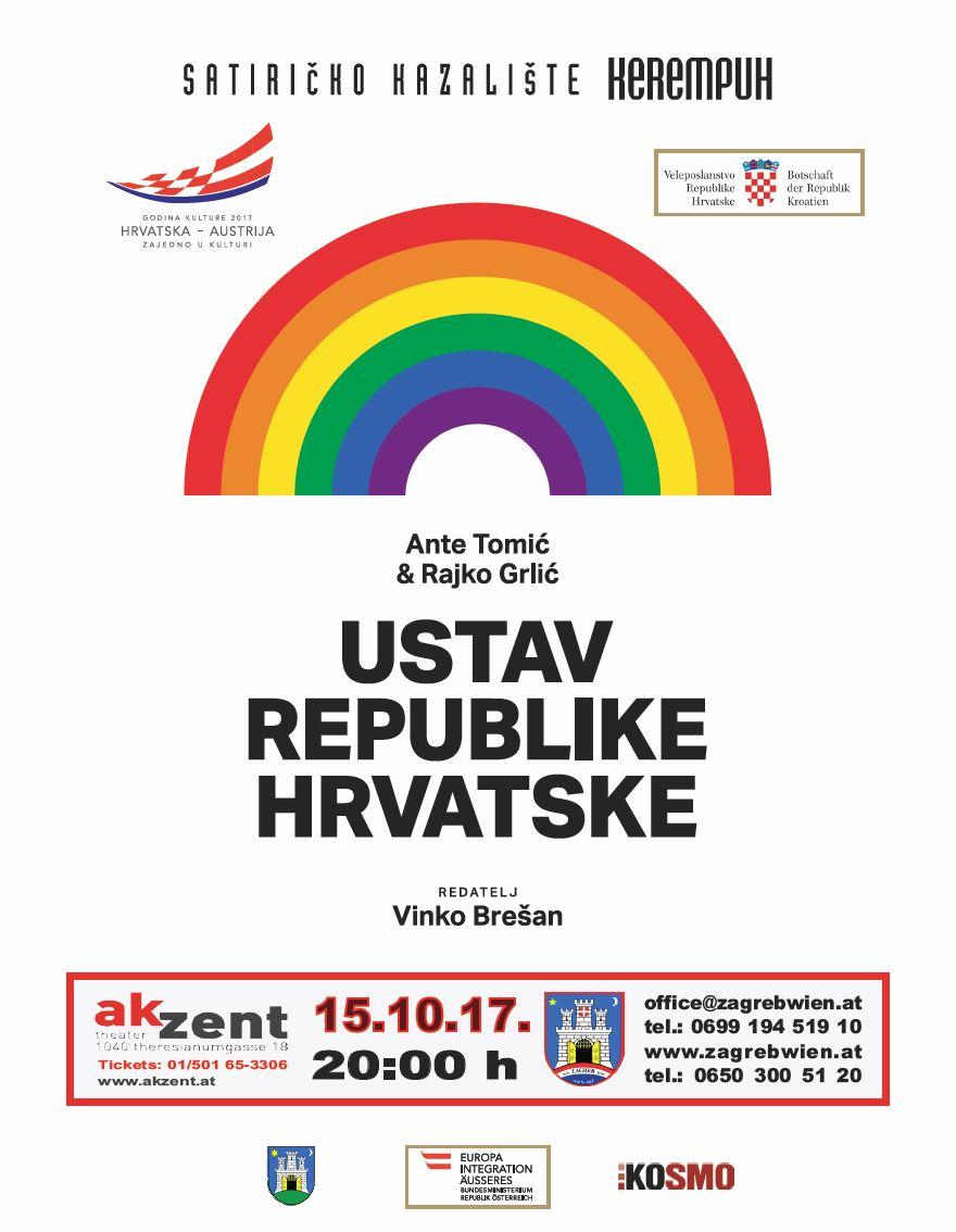 Ustav_Republike_Hrvatske_01
