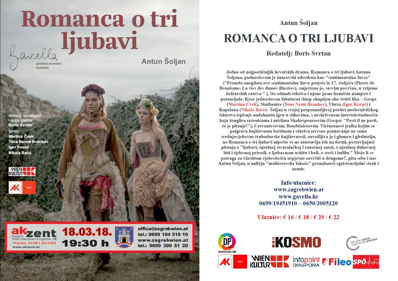 Romanca_o_tri_ljubavi